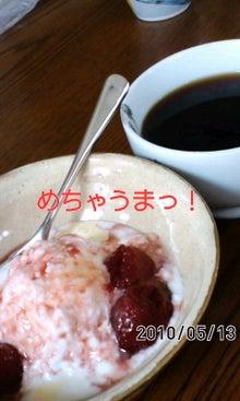 痩せたくて……   ~2010~ 【ぴょん吉編】-100513_1340~010001.jpg