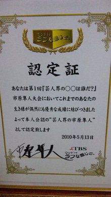 花香芳秋オフィシャルブログ「花香芳秋のちっちゃくてごめんね」Powered by Ameba-DVC00698.jpg