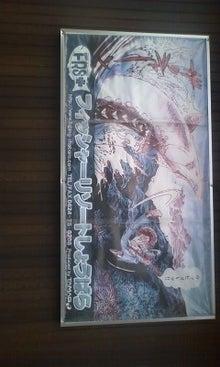 釣具店スタッフ・オムラッピのシャロー日記-100514_0658~01.jpg