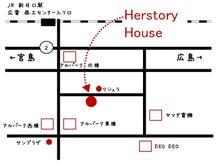 広島市西区にあるカフェ【HerstoryHouse】はセミナーや教室等、交流スペースを持った新しいスタイルのランチカフェです-ハーストーリィハウスMAP