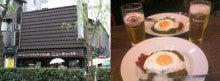 名古屋のITベンチャーのWeb戦略事業部スタッフブログ