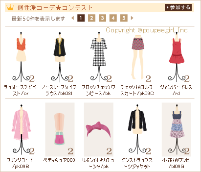 もんじゅのプペブログ-20100514