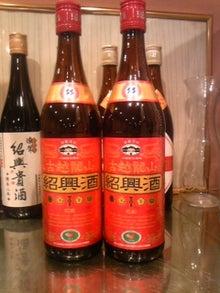 中国料理五十番の店長ブログ-100514_172203.jpg