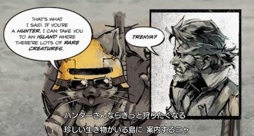 モンスターハンター【大剣普及委員会】-メタルギアトレニャー