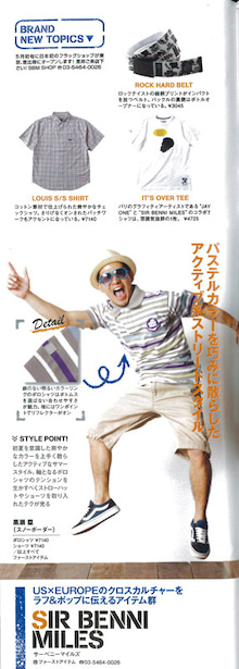 $HIPHOP-TOWN'S BLOG-OLLIE 06-2