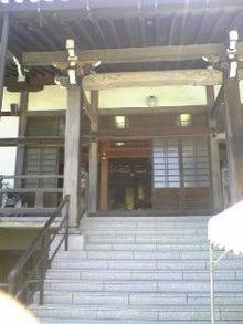 いおりブログ-Image1797.jpg