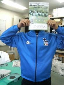 ヴェルディLIFE/東京ヴェルディ営業部で働くスタッフのブログ-201005151650000.jpg