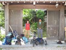 歩き人ふみの徒歩世界旅行 日本・台湾編-hibicore前