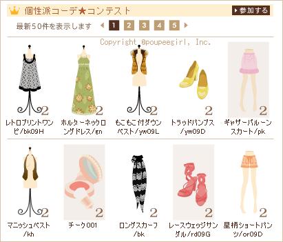 もんじゅのプペブログ-20100515