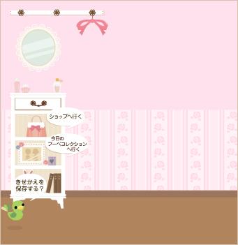 もんじゅのプペブログ-20100517_バラ美壁紙