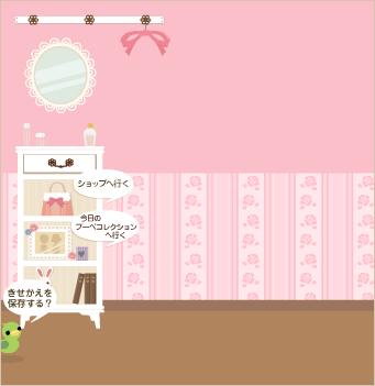 もんじゅのプペブログ-20100517_バラ美壁紙2