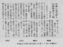 $みやぎヒューマンドキュメンタリーを観る会〔MHD〕