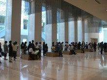 東京でプチスローライフ-行列ができてる