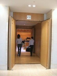 東京でプチスローライフ-会場へGO
