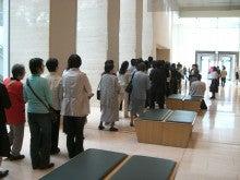 東京でプチスローライフ-行列に並ぶ