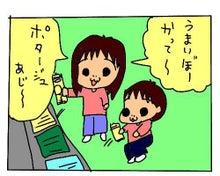 かなにゃ絵日記-100516_1