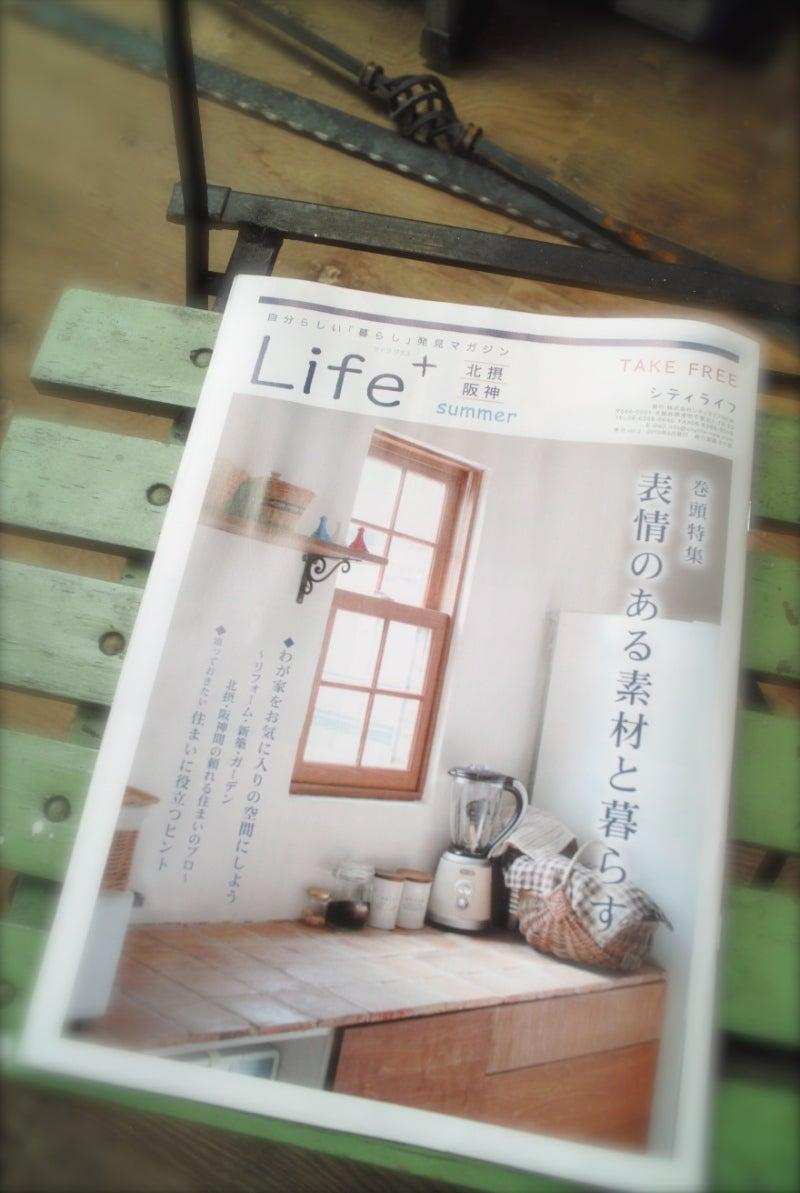 LIVES FACTORY + DIY + セルフビルド