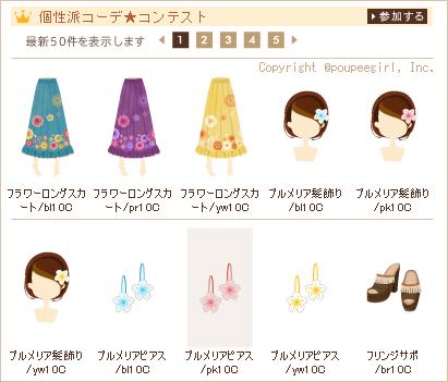 もんじゅのプペブログ-20100521_海外旅行21