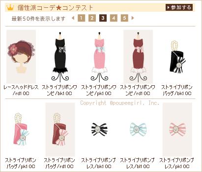 もんじゅのプペブログ-20100521_海外旅行23
