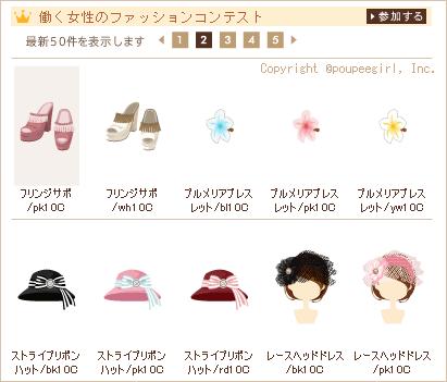 もんじゅのプペブログ-20100521_海外旅行22