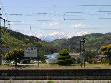 ゆきちゃんのつぶやき日記-坂北駅