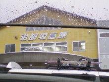 しょうゆ ≧ 刺身-冬