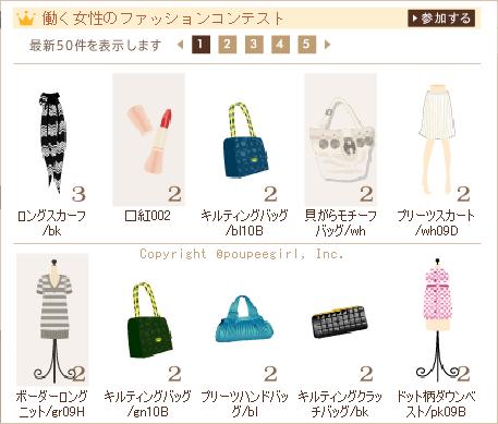 もんじゅのプペブログ-20100516