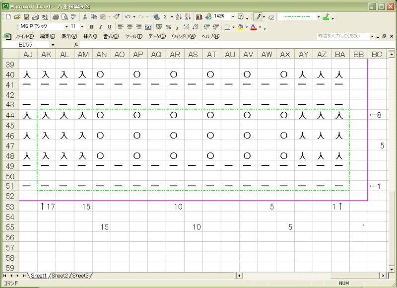 ジョウトウの右往左往-八重桜編み図 模様編みパターンキャプ