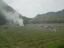 耕せ日本! in 丹波篠山