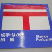切手・印紙の販売を開…