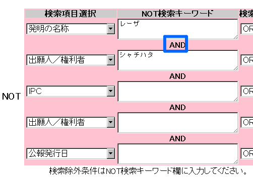 情報検索、プロの視点/酒井美里ブログ