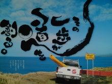 ◆癒しの部屋◆ぽっかぽか♪~Tab  Premium徳島~-SN3J0078.jpg