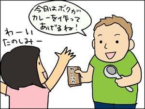 リトルジャパニーズ with DANNA-納豆カレー1