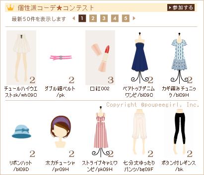 もんじゅのプペブログ-20100517