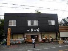 New 天の邪鬼日記-100515kariyusi.jpg