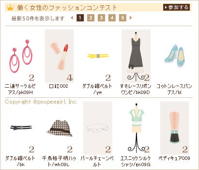 もんじゅのプペブログ-20100518