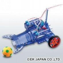デパ地下ロボット-エアシューター