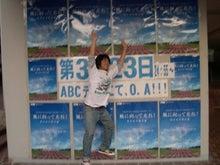 $大阪芸術大学映像学科ブログ