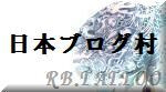大阪堺市タトゥースタジオRB.TATTOO