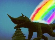 腐ってやがる・・・ぷログ-バルゴン 虹光線