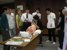 庄内余目病院のブログ-気道確保トレーニング