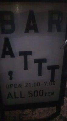 目黒区サファリパーク-100519_0040~01.jpg