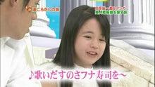 日向ななみ(山内菜々)