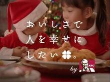 佐々木麻緒