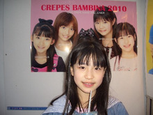 CREPES OFFICIAL BLOG-宇野鈴音