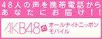 前田亜美オフィシャルブログ「Maeda Ami Official Blog」Powered by Ameba-ann