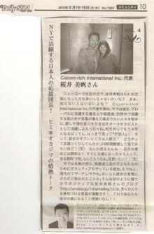 幸運を引き寄せる あげまんセラピスト 桜井美帆の潜在能力開発☆-DailySunMiho