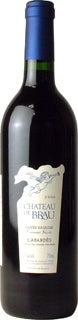 $マヴィ~La vie en vin bio~オーガニックワイン色の毎日-カバルデス
