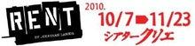 キタキマユオフィシャルブログ「キタキマユのシンキング・・・」powered by Ameba