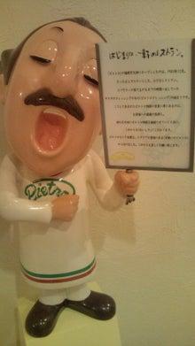 Nobuhiro show-20100520214158.jpg